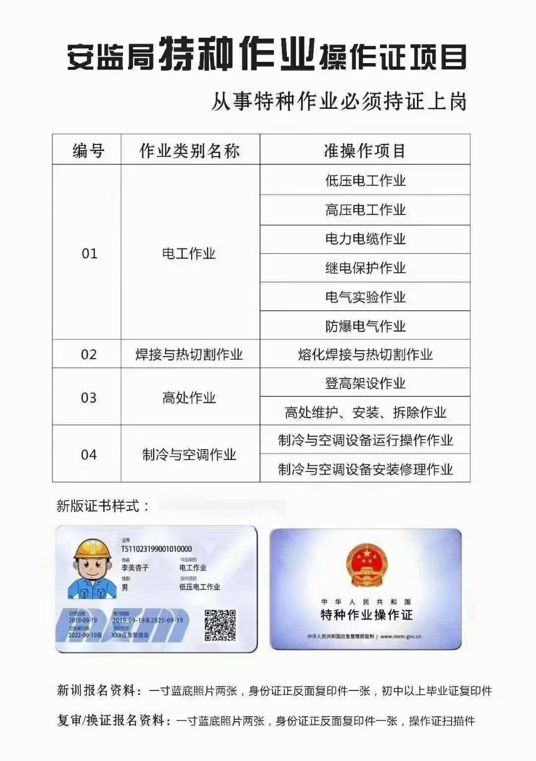 普宁【江西理工大学成人高考】报名时间及条件