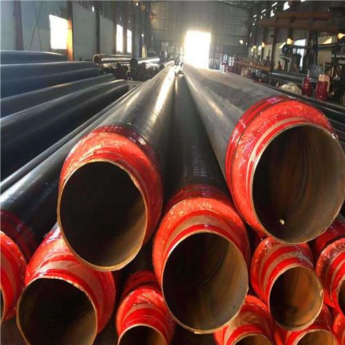 热水D219钢套钢保温钢管生产/厂家