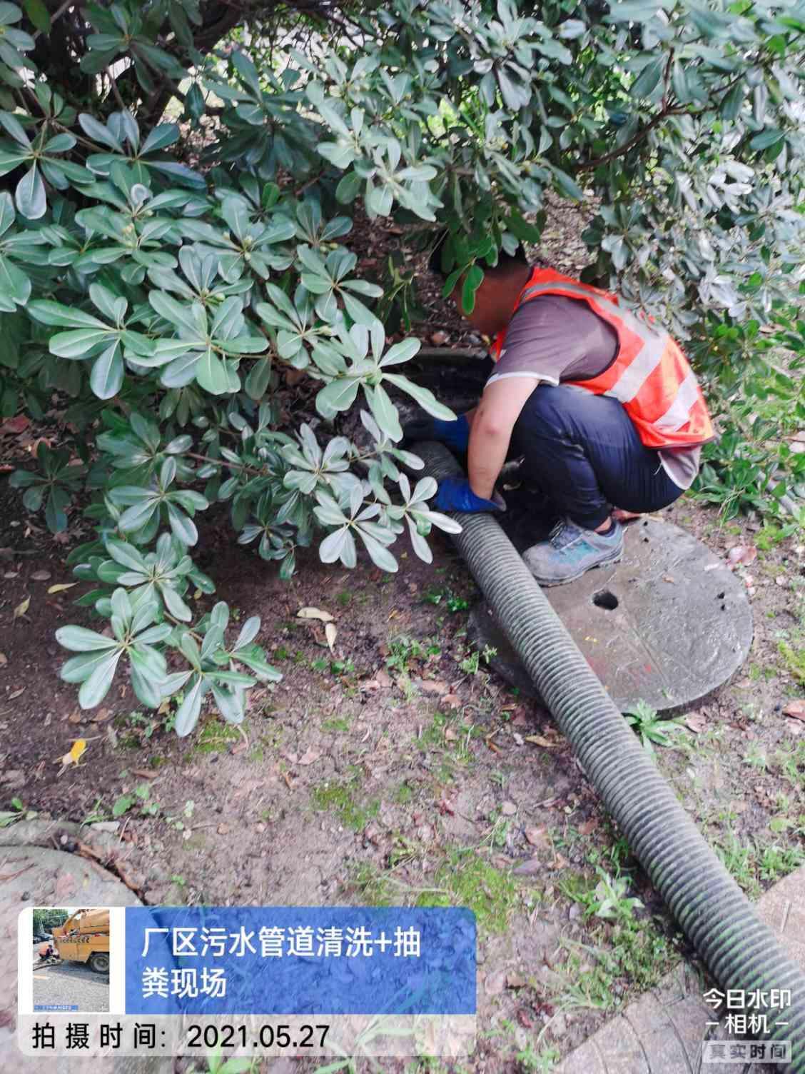 商情-常州市新北区清洗下水管道必看【捷达通】