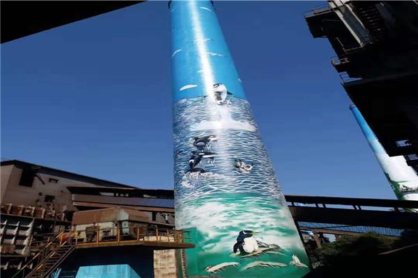 宿州市烟囱刷航标施工方案公司@追求
