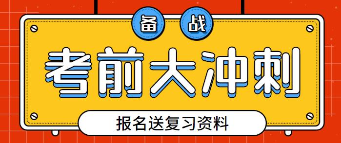 萍乡市想考架子工证的行业须知