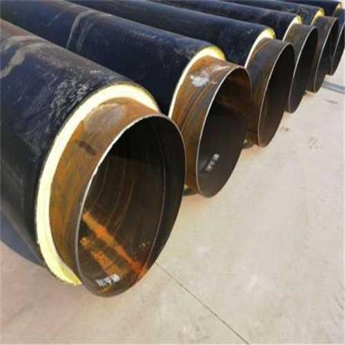供暖管网630*7保温钢管价格