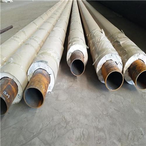 山东济南133保温钢管单价含税价格