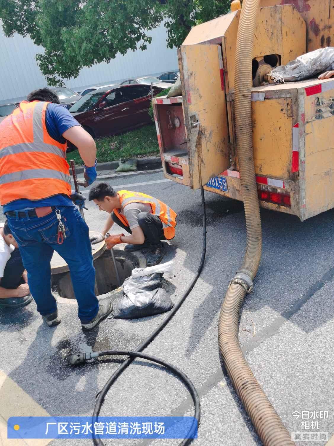 图-2021温州市鹿城区管道检测在线咨询