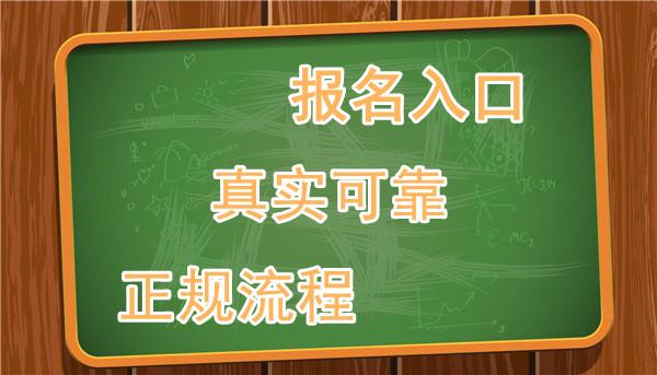 河池罗城幼儿园园长从业证什么时候考试 去哪里报名