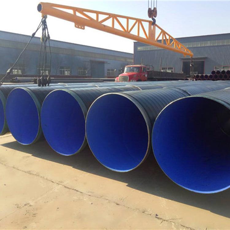 DN2300防腐钢管成交价格