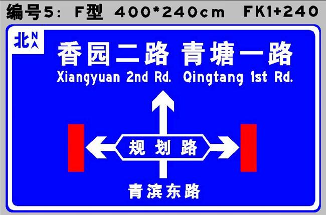 广州标志牌制作厂家