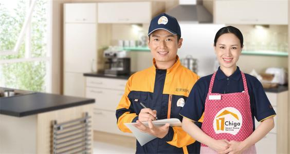 杭州开利空调报修电话号码--全国统一24h在线报修