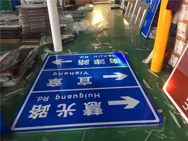 交通标志牌_广东汕头公路标示牌_的基础知识介绍