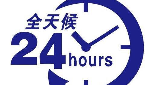 郑州海信空调报修电话号码〔24小时售后网点客服中心〕