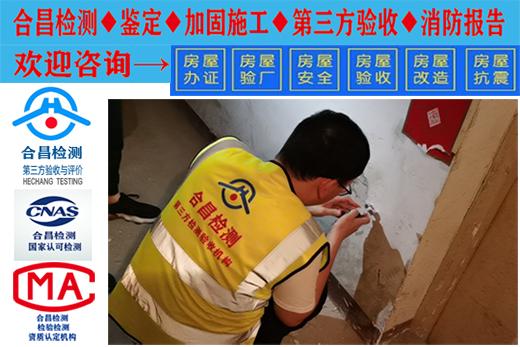 望江县景区护栏安全第三方检测鉴定报告火吗?龙泉市