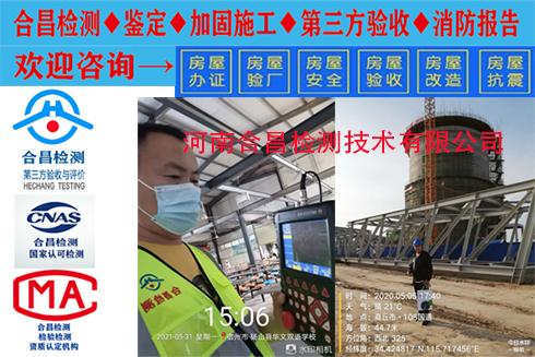 赣州信丰教育装备第三方验收每日报价