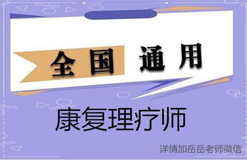 辽宁省阜新市口腔种植师证书报名入口