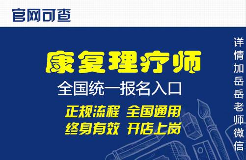 云南省丽江市健康管理师考试时间查询入口