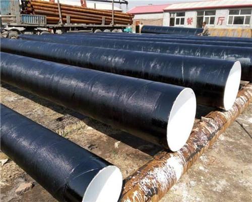 DN1400API螺旋钢管一支价钱
