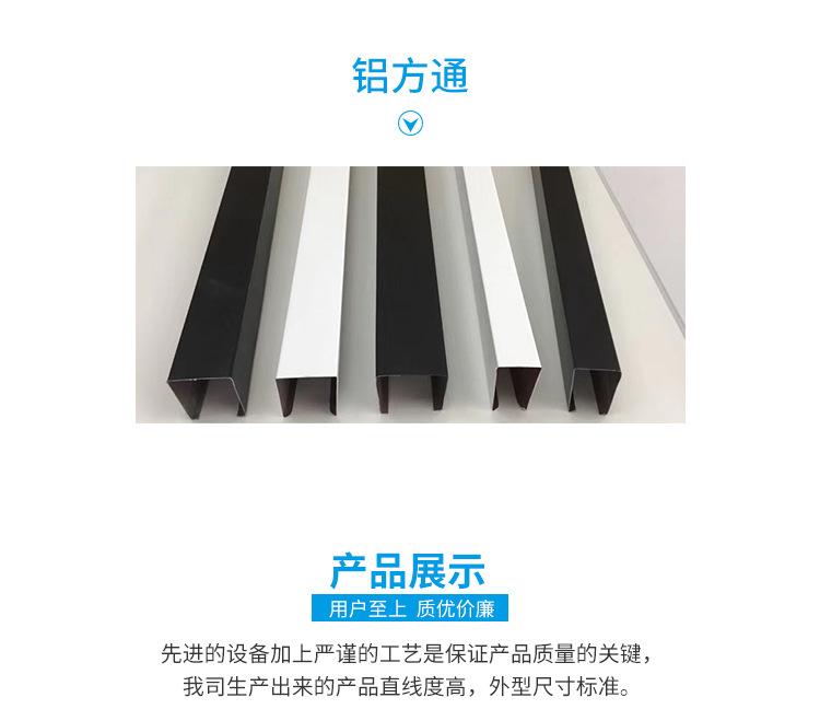 淮北市铝方通规格