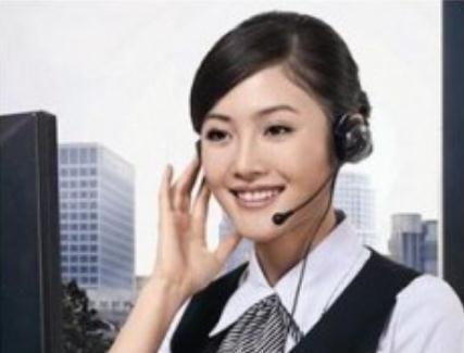 六安创维洗衣机售后电话是多少(全国24小时)售后服务400热线
