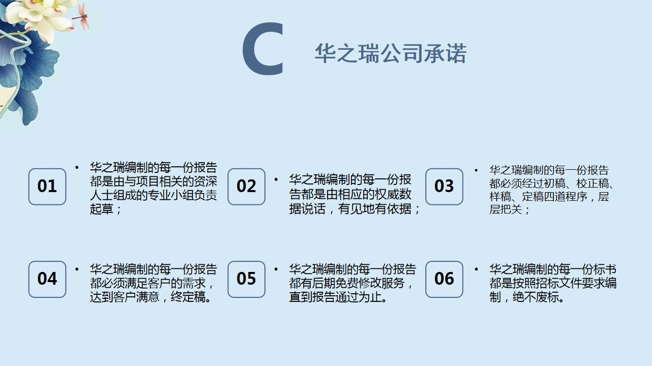 2021年哈密做标书能做电子投标文件帮忙上传开标