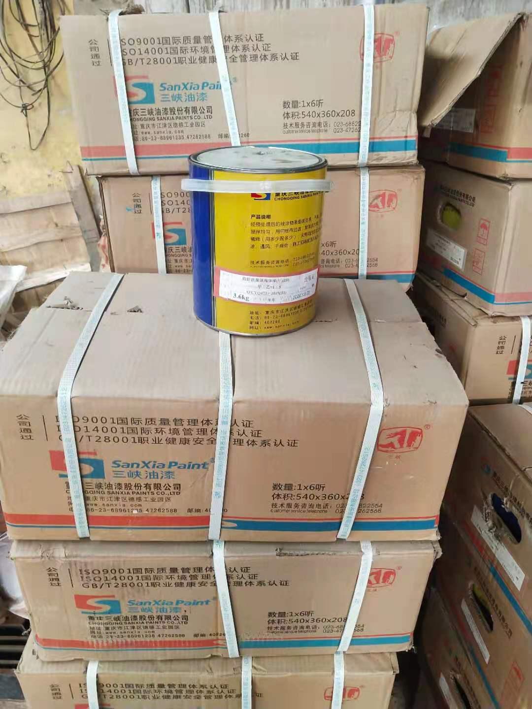 三亚市环氧树脂-高价回收-资质齐全