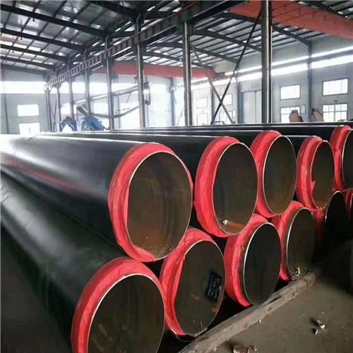 今天什么价格DN500钢套钢保温钢管