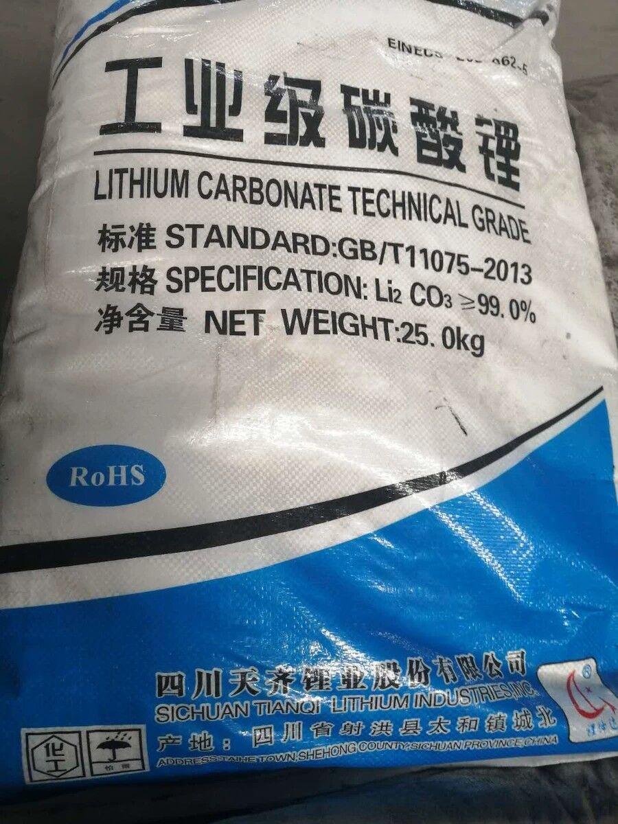 萍乡市醇酸树脂-高价回收-资质齐全