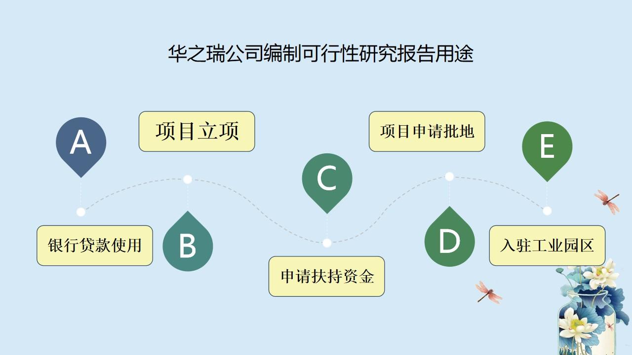 2021年武陟县做标书能做电子投标文件帮忙上传开标