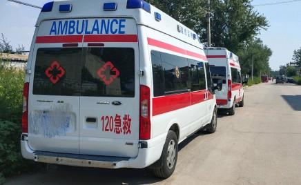 四川救护车出租长途120救护车跨省救护车收费标准