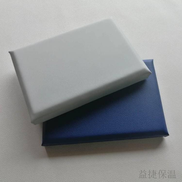吉林延边教室吸音板厂家批发