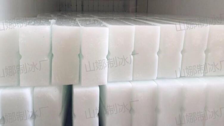 苏州通安镇冰块公司批发热线