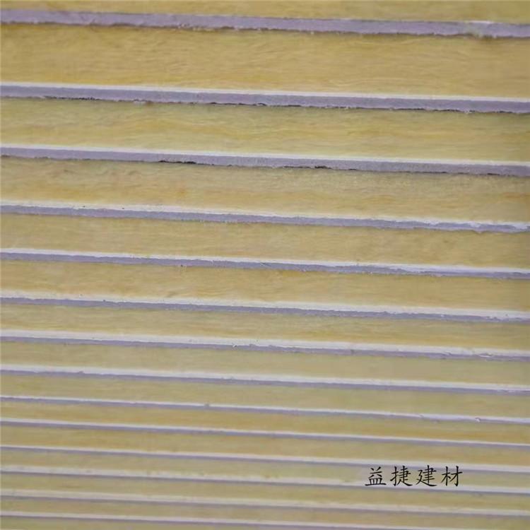 青海海南录音棚吸音板厂家批发