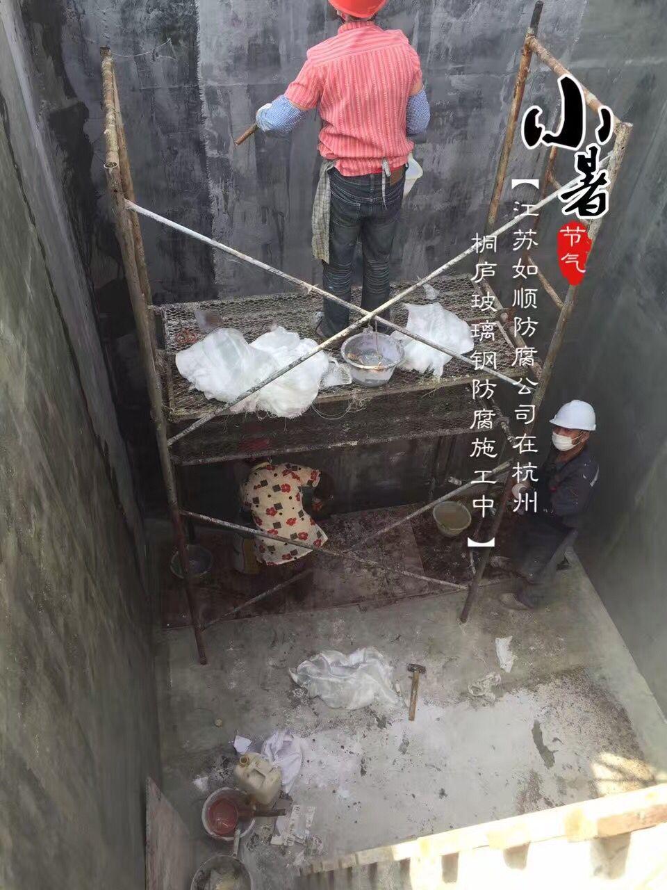 沈丘县垃圾电厂污水池防腐每方多少钱