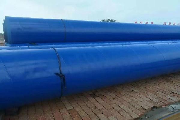 2420*18螺旋缝埋弧焊钢管实体厂家