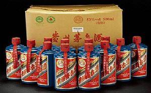 衢江区回收马年生肖茅台酒瓶回收价格查询