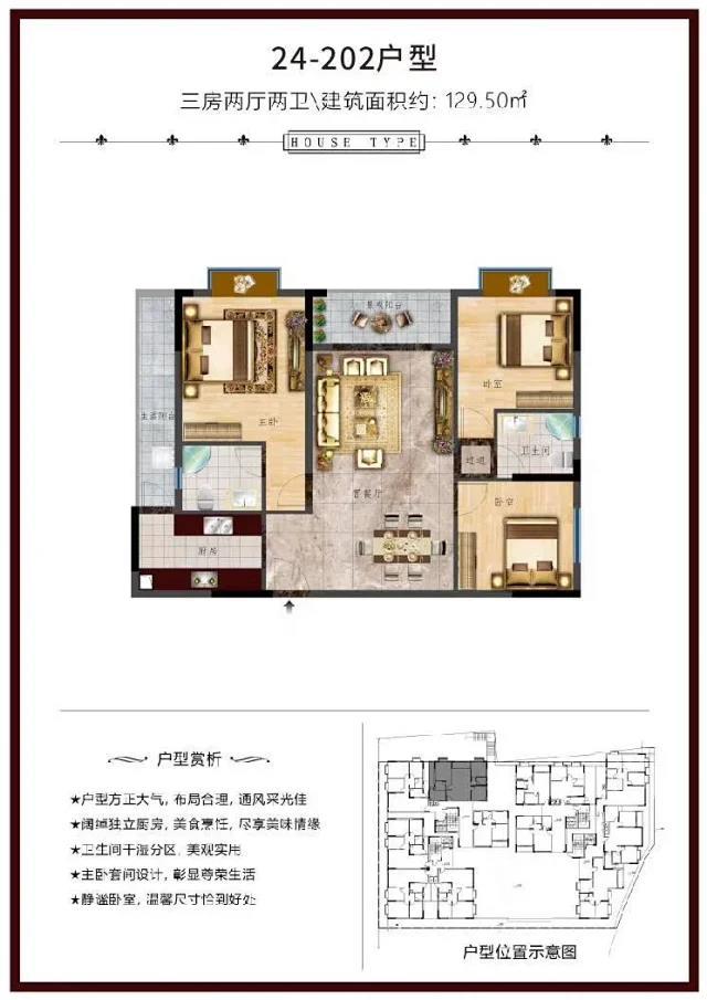 长安村委统建楼《长安 天麟学府》售楼处长安 天麟学府