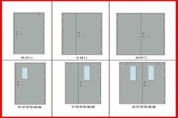 天津市滨海新区大量批发防火卷帘门、定做安装特级无机布防火卷帘门专业