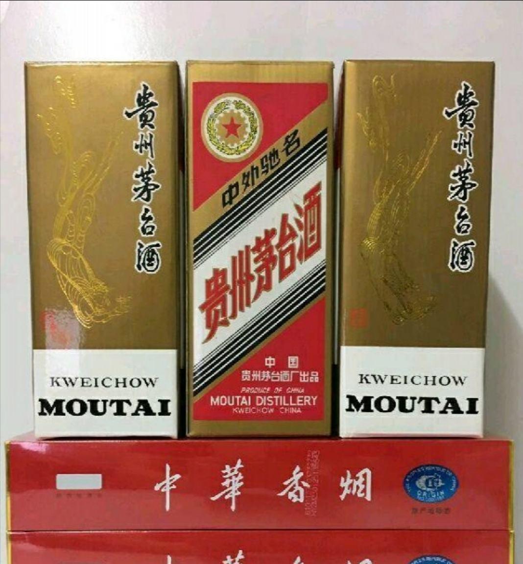 北京通州区78年茅台酒回收价格一瓶