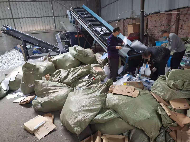 成都锦江区各种面粉不合格食品销毁哪里有