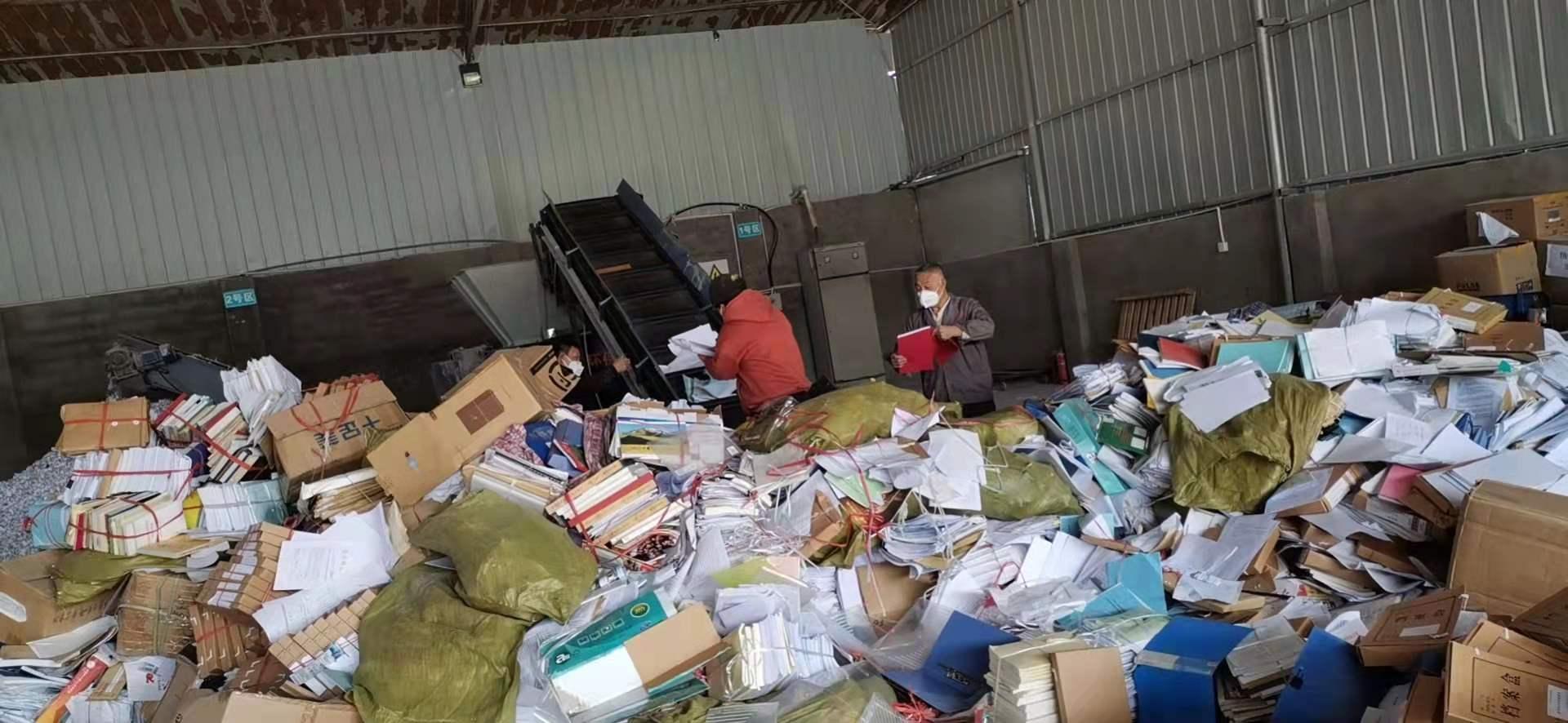 成都温江区各种模具破碎销毁回收公司地址