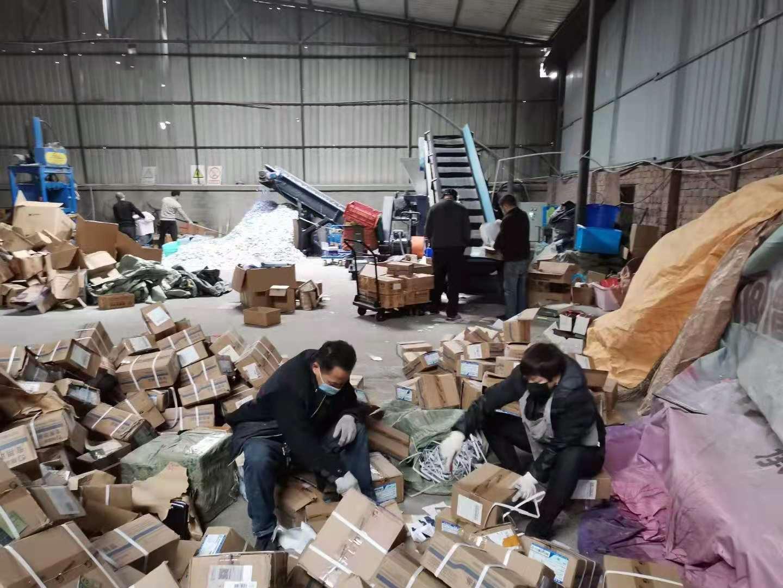 重庆南岸区各种电瓶破碎在哪里