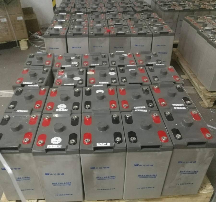 清远市阳山县电池--蓄电池收购现金结款