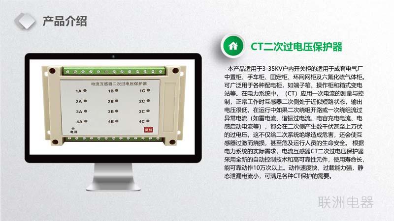 息县ARD2L-100(75)电动机保护器代理商