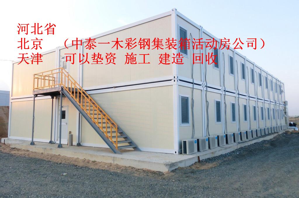 兴隆县活动板房厂家
