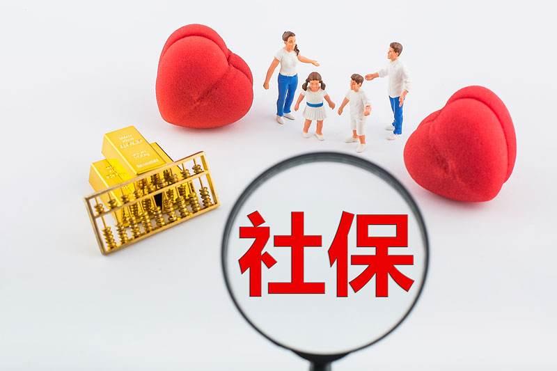 成都龙泉驿区代理税务怎么收费的-欢迎来电咨询
