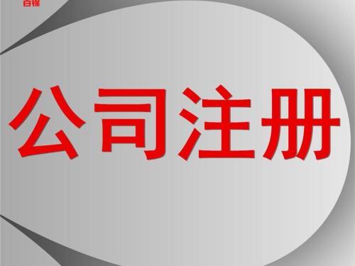 成都锦江区兼职财务哪家价格低