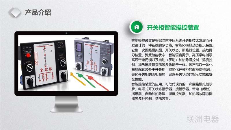 河口PZ666多功能电力仪表厂家