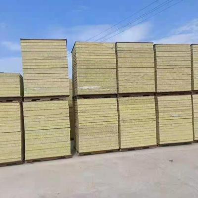 鄂尔多斯市非标岩棉板出厂价格