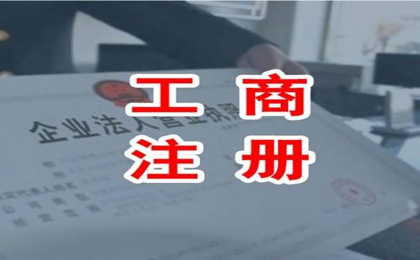 成都锦江区分公司哪家办得好