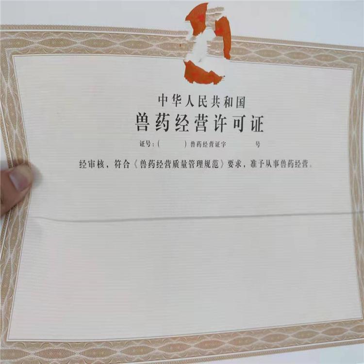 邵阳北塔备案证书定做/运输经营许可证印刷厂