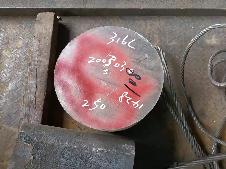 点击访问_贺州市c2000无缝管价格合理