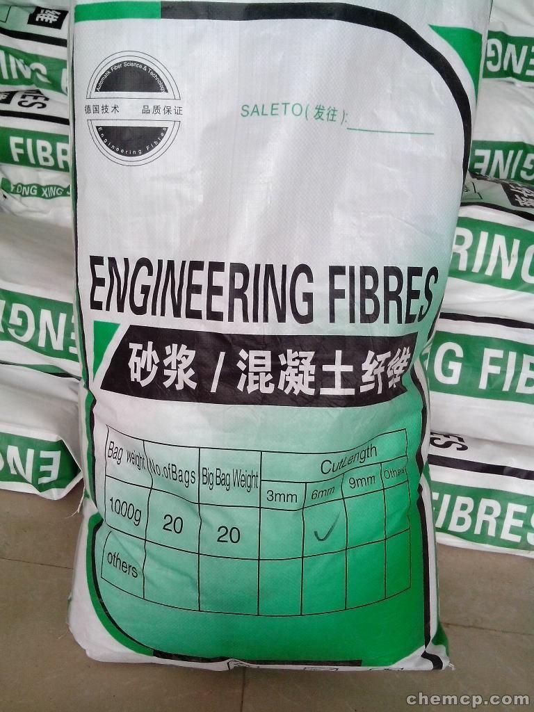 欢迎——重庆混凝土抗裂纤维——实业集团